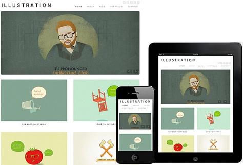 Illustration WordPress Responsive Theme
